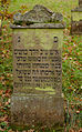 Buttenhausen-5525.jpg
