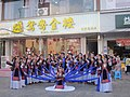 Buyei women in Zhenning Buyei and Miao Autonomous County, 12 June 2020k.jpg