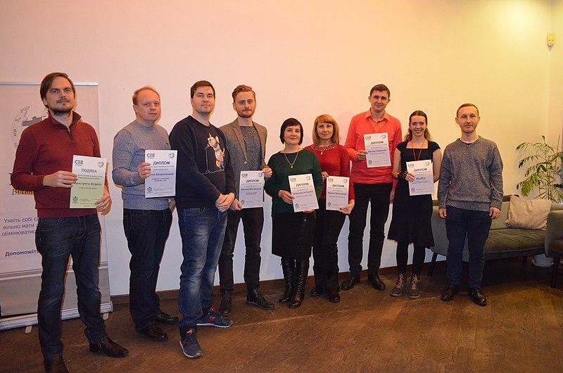 File:CEE Spring 2019 in Ukraine award ceremony 21.jpg