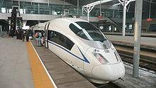 CRH3 в Tianjin.JPG