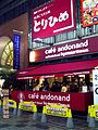 Cafe Andonand at Namba.jpg