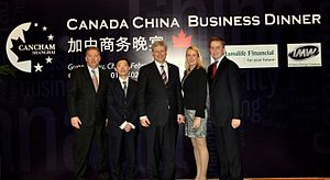 Canadian Chamber of Commerce in Shanghai - Canadian Prime Minister Stephen Harper with members of the Board of Directors of the Canadian Chamber of Commerce in Shanghai at the Canada China Business Dinner in Guangzhou, February 2012