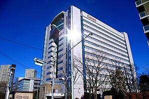 Ōta, Tokyo - Canon headquarters