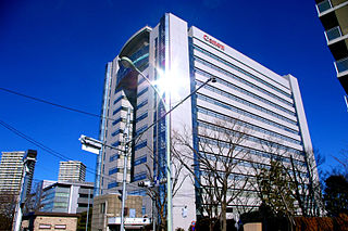 Canon Inc. Japanese multinational corporation specialized in the manufacture of imaging and optical products