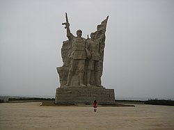 Cape Lingao Monument.jpg