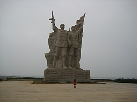 Cape Lingao Monument.jpg