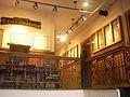 Carbondale Historical Society Entrance.jpg