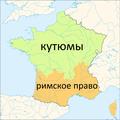 Carte du pays de droit coutumier et du pays de droit écrit (ru).png