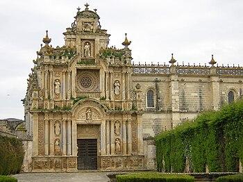 Cartuja de Santa María de la Defensión. Portada barroca