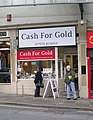 Cash for Gold - James Street - geograph.org.uk - 1547812.jpg