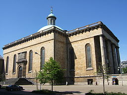 Domkyrkan i Katowice