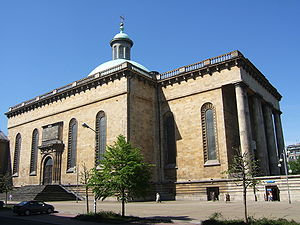Roman Catholic Archdiocese of Katowice - Cathedral of Christ the King, Katowice