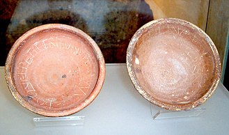 Cato the Younger - Propaganda cup of Cato (the cup to the left, the one to the right being dedicated to Catilina), for his election campaign for Tribune of the Plebs of 62 BC (left cup). These cups, filled with food or drinks, were distributed in the streets to the people, and bore an inscription supporting the candidate to the election.