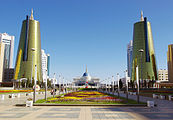 Central Downtown Astana 1.jpg