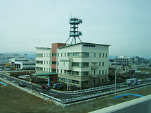Central Part Airport Police Station in Japan.jpg