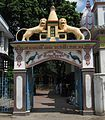 Chaitanya Birth Place.jpg