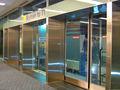 Changi Airport platform screen doors.jpg