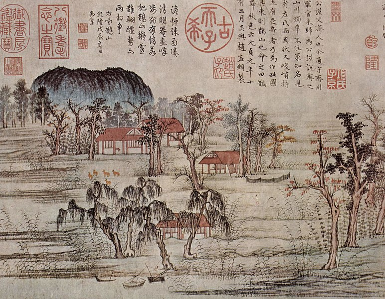 http://upload.wikimedia.org/wikipedia/commons/thumb/c/c0/Chao_Meng-fu_001.jpg/772px-Chao_Meng-fu_001.jpg