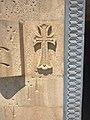 Chapel of Argel D A 04.jpg