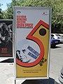 Charles Aznavour Square, Yerevan 30.jpg