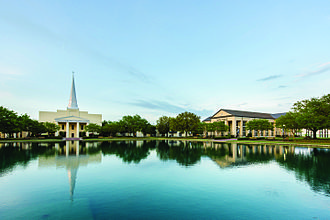 Charleston Southern University - A view of the campus