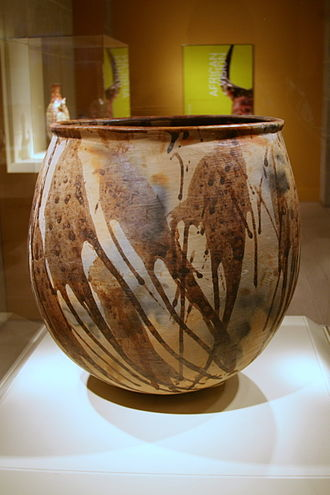 Chewa people - Large ovoid vessel made by a Chewa woman in National Museum of African Art