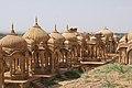 Chhatri Tombs.JPG