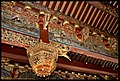 Chinese Temple-03and (2947220689).jpg
