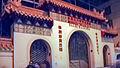 Chinese Temple-AMSTERDAM-Dr. Murali Mohan Gurram (1).jpg