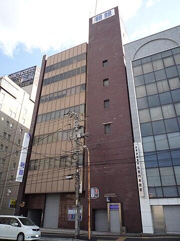 朝銀西信用組合 本部(広島市)