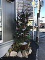 Christmas tree near Futsukaichi Station.jpg
