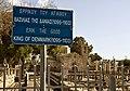 Chrysopolitissa Paphos Cyprus 01.jpg