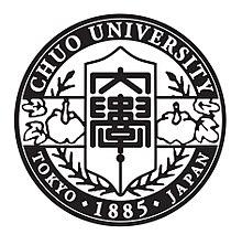 chuo university wikipedia 1080P Super Heroes chuo university