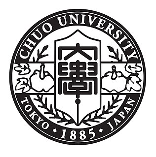Chuo University private university in Tokyo, Japan