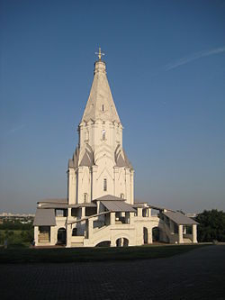 Church of the Ascension in Kolomenskoye (Moscow) 01 by shakko.jpg
