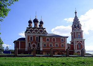 Church of the Theotokos of Kazan (Kotelniki) 03.jpg