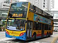 Citybus8433 619.jpg