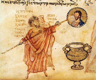 Byzantine Iconoclasm - Byzantine Iconoclasm, Chludov Psalter, 9th century.