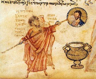 Iconoclasm - Byzantine Iconoclasm, Chludov Psalter, 9th century
