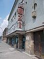 Closed cinema. - Várkörút, Belváros (Downtown), Székesfehérvár, Fejér county, Hungary.JPG
