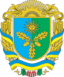 Coat of Arms of Krasylivskiy Raion in Khmelnytsky Oblast.png