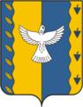 Coat of Arms of Kushnarenkovo rayon (Bashkortostan).png