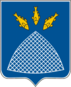 Coat of Arms of Pastavy, Belarus.png