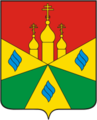 Coat of Arms of Razvilkovskoe (Moscow oblast).png