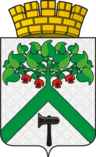 Coat of Arms of Verkhnyaya Salda (Sverdlovsk oblast).png