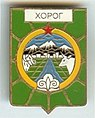 Coat of Khorog.jpg