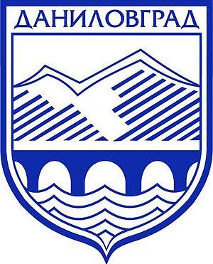 Danilovgrad Municipality - Image: Coat of arms of Danilovgrad