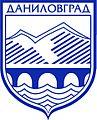 Coat of arms of Danilovgrad.jpg