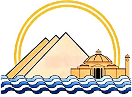 Coat of arms of Giza Governorate.jpg