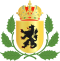 Coat of arms of Hulst.svg